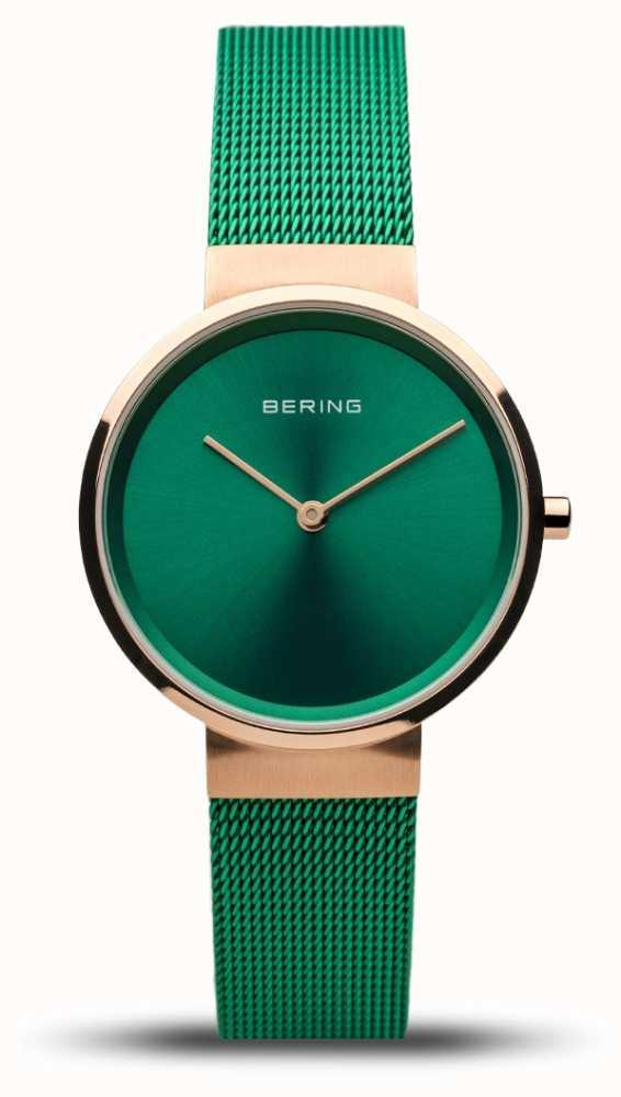 Bering 14531-868