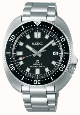 Seiko Prospex 1970 Willard Re-Interpretation SPB151J1