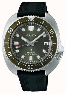 Seiko Prospex Captain Willard 1970s Diver's Recreation Automatic T SPB153J1