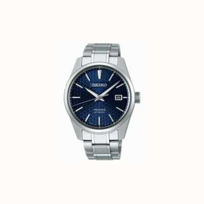 Seiko Presage | Mens | Blue | Dail | Stainless Steel | Watch SPB167J1