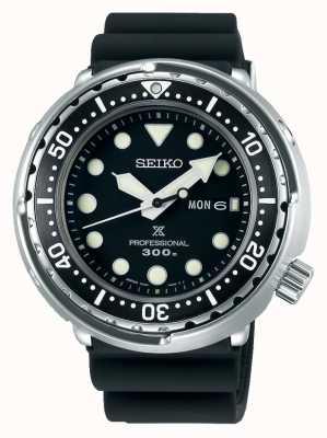 Seiko Men's Prospex | Black Silicone Bracelet | Black Dial S23629J1