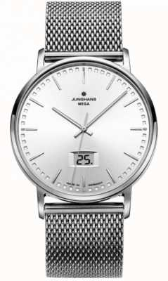 Junghans Milano Collection Radio Controlled 030/4941.44