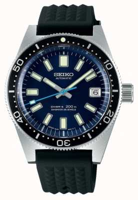 "Seiko Prospex ""Glacier"" 55th Anniversary - Limited to 1700 1965 Re-creation SLA043J1"