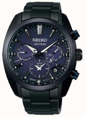 Seiko Astron | 'The Blue Nebula' | GPS Solar Powered | SSH077J1