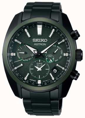 Seiko Astron | 'The Green Nebula' | GPS Solar Powered SSH079J1
