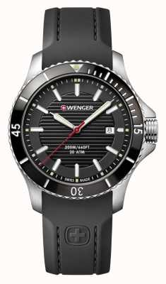Wenger Seaforce | Black Dial | Black Silicone Strap 01.0641.117