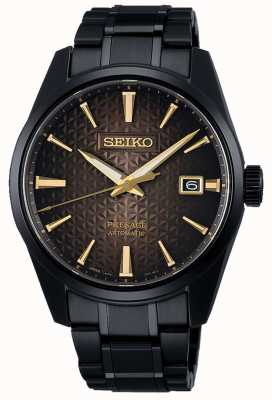 Seiko Presage Sharp Edged Tokyo Dawn LTD Edition | Black Stainless Steel Bracelet | SPB205J1