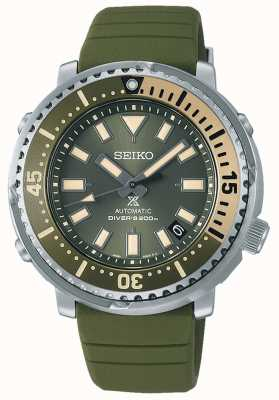 Seiko Prospex | Street Series Mini Tuna Safari Edition | Green Silicone Strap | SRPF83K1