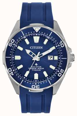 Citizen Men's Eco-Drive Promaster Blue Silicone BN0201-02M