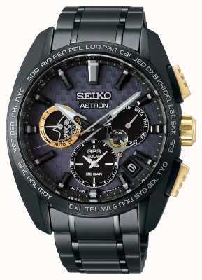 Seiko Astron Kojima Production Limited Edition SSH097J1
