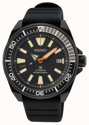 Seiko Prospex Black Series Samurai Limited Edition SRPH11K1