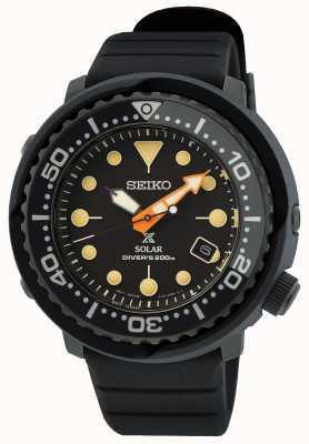 Seiko Prospex Black Series 'Tuna' Limited Edition SNE577P1